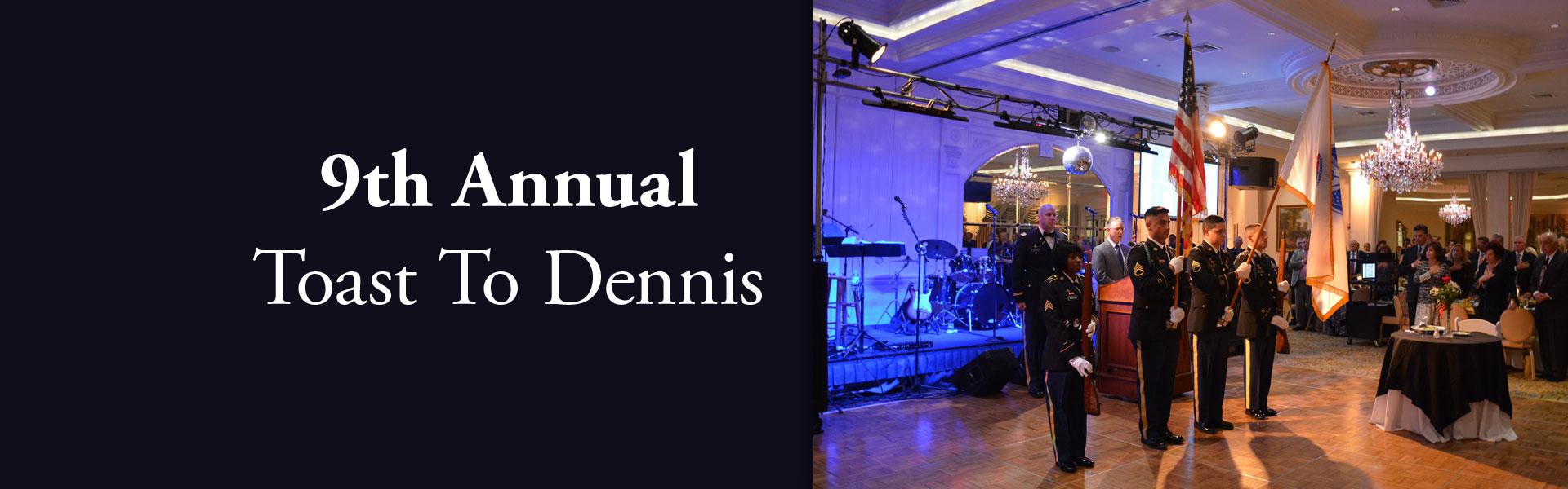 Lt. Dennis W. Zilinski II, Memorial Fund